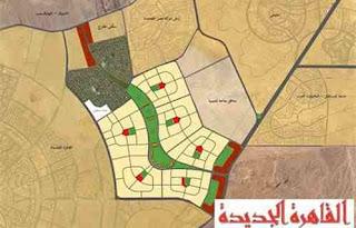 """تسليم أراضي المرحلة الأولى من """"بيت الوطن"""" بـ"""" القاهرة الجديدة"""" منتصف يناير"""