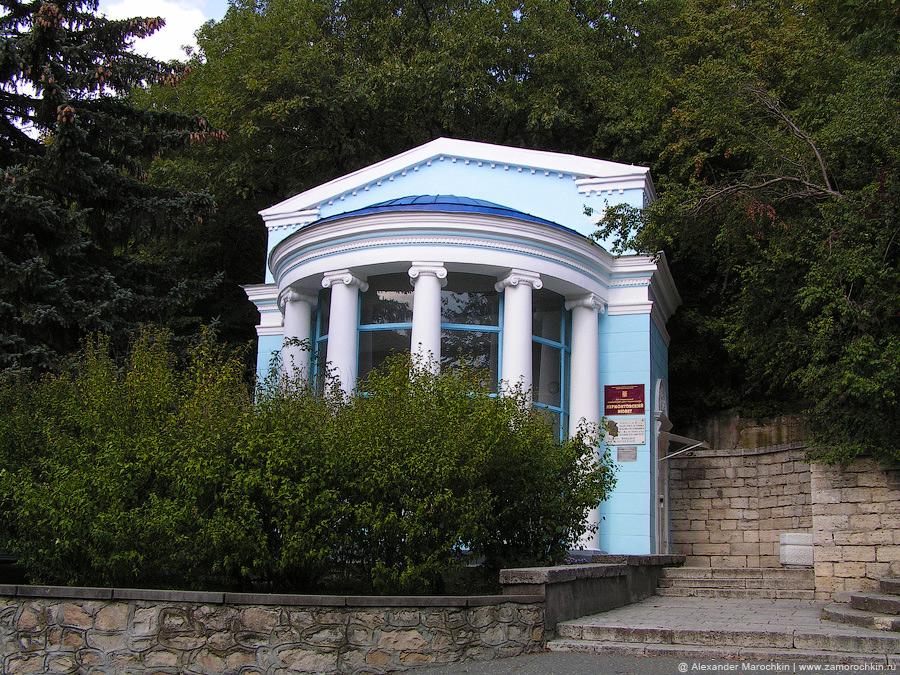 Бювет Лермонтовского источника (железноводский курортный парк)