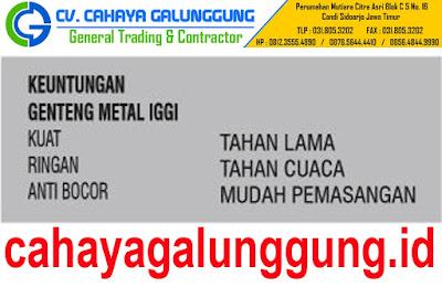 Genteng Metal Iggi