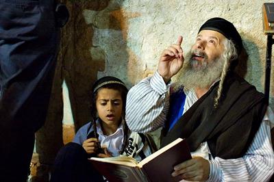 Jødedommen frelse