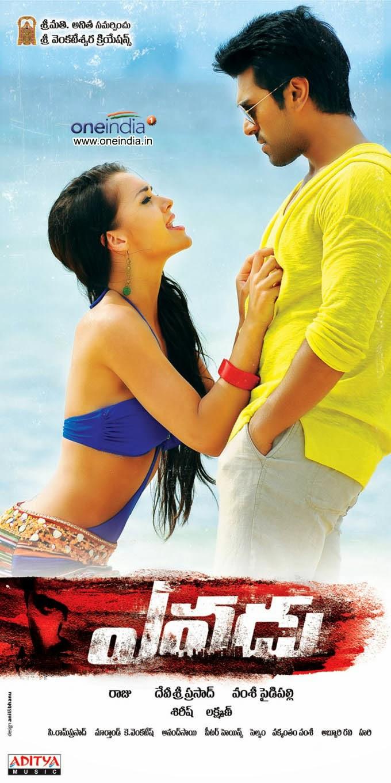 http://moviesonlinea.blogspot.com/2014/01/watch-yevadu-telugu-full-movie-online.html