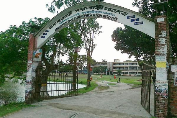 joypurhat, bangladesh