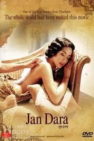 Phim Mẹ Kế 2013