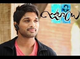 Julai (2012) Telugu Mp3 Free Songs Download