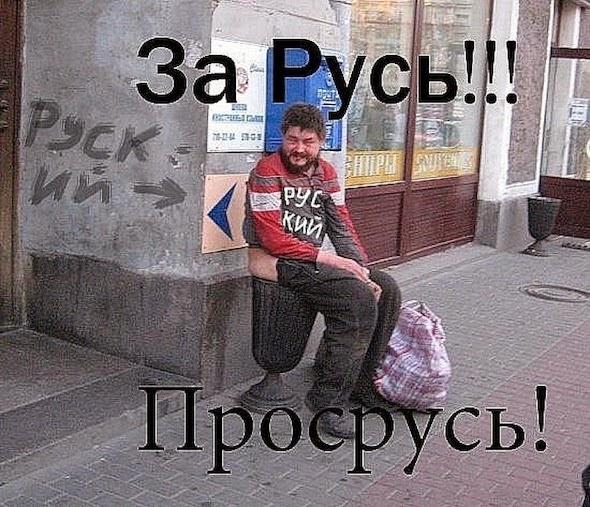 Помощь ополченцам воюющим на фронтах Новороссии. - Страница 2 Ruskiy