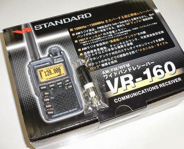 Сканирующий приемник Yaesu VR-160 (100kHz-1300MHz) для приема всех видов радиосообщений и радиостанций