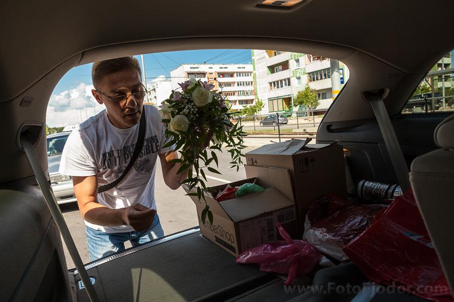 Поездка за цветами