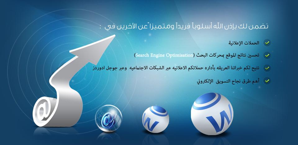 التسويق الإلكتروني لخدمات الشركات، التسويق الإلكتروني للشركات، التسويق الإلكتروني لمنتجات الشركات، التسويق الإلكتروني للمؤسسات، التسويق الإلكتروني للمراكز التسويق-الإلكتروني-لخدمات-الشركات