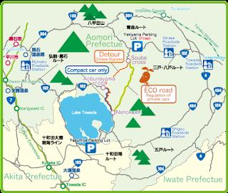 Eco Road Festa Map 奥入瀬渓流 エコロードフェスタ 英語地図