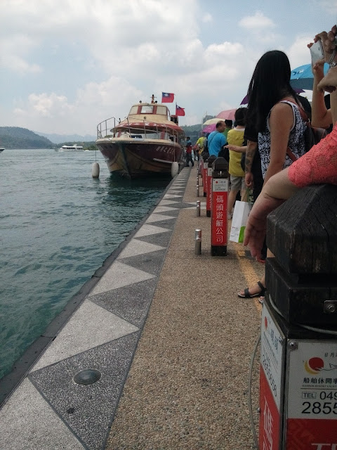 Sun Moon Lake Taiwan Ferry