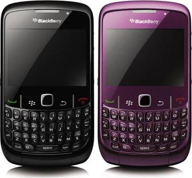 JUAL BLACKBERRY 8530 ESIA CURVE :: INFINITY RELOAD CELLULAR | DEALER