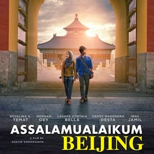 Assalamualaikum Beijing (2015)