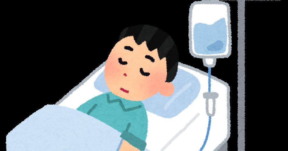 いる患者のイラスト | 無料 ... : 年賀状 無料 テンプレート 2015 : 年賀状