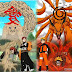 Download: Gambar Wallpaper Naruto Terbaru