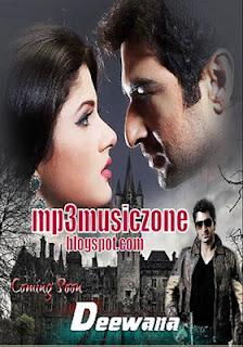 Deewana (2013) Kolkata Bengali Movie @ mp3musiczone.blogspot.com