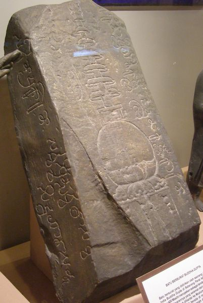 Original Buddhagupta stone