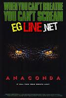 مشاهدة فيلم Anaconda