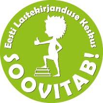 Eesti Lastekirjanduse Keskus soovitab