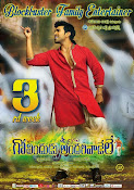 Govindhudu Andarivadele Movie Wallpapers-thumbnail-3
