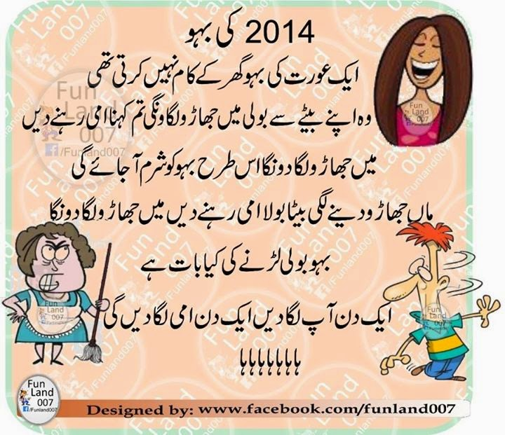 funny pictures 4 blog Zardari Funny Pictures