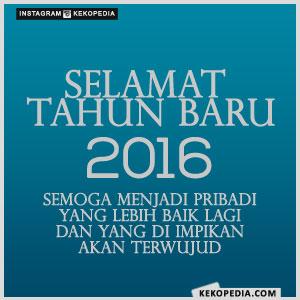 Gambar Dp BBM Ucapan Selamat Tahun Baru 2016 Terbaru