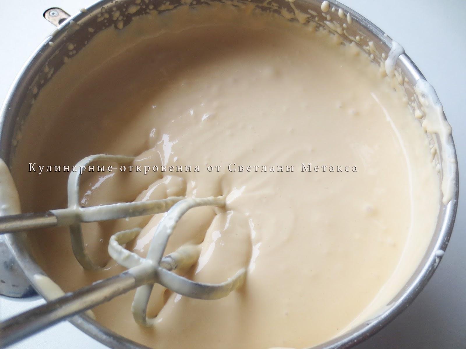 Как сделать крем для торта в домашних условиях 60