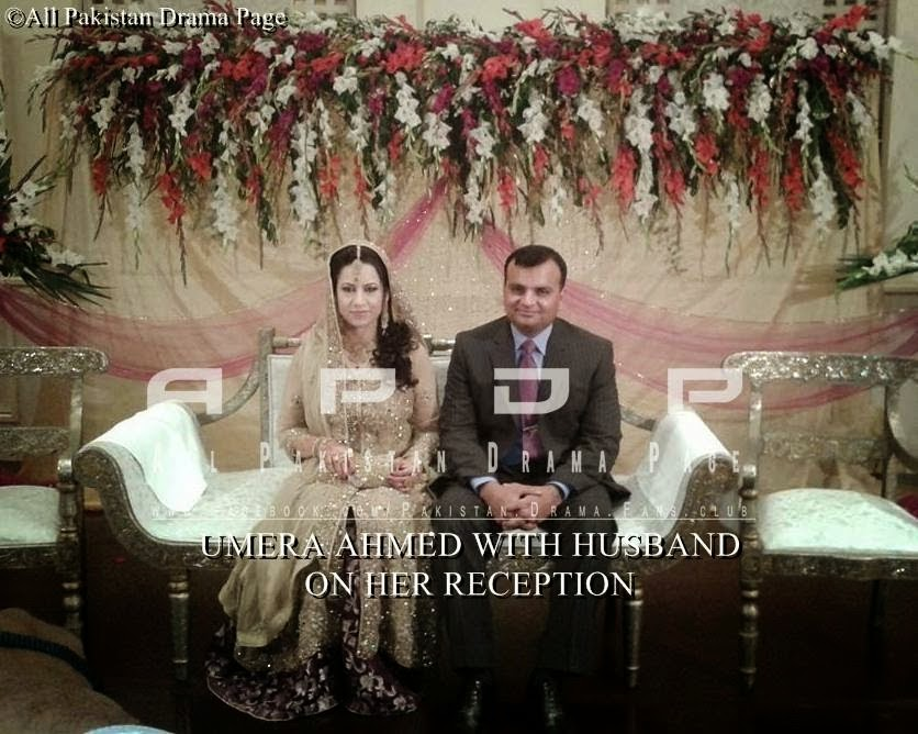 Umera Ahmed with her husband on her wedding day