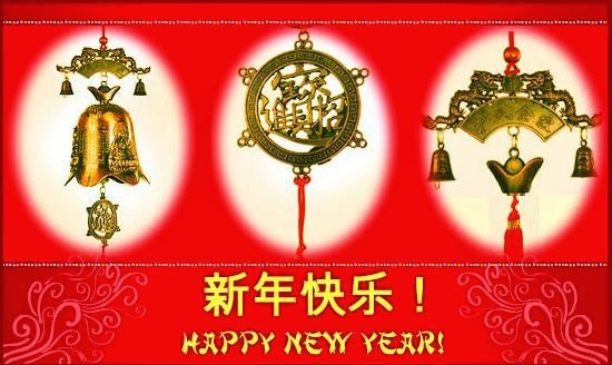 Best Chinese New Year Greetings For Business 2016