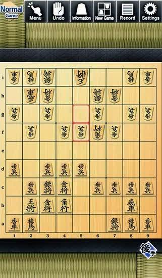 Kanazawa Shogi 2 apk