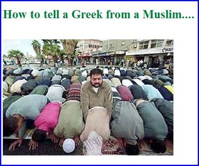 tell muslim Islam permits lying to deceive unbelievers and bring world domination  even thrice at muslim  muslims will tell you that concealment of a truth is not an.