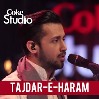 Tajdar-e-Haram Lyrics - Atif Aslam