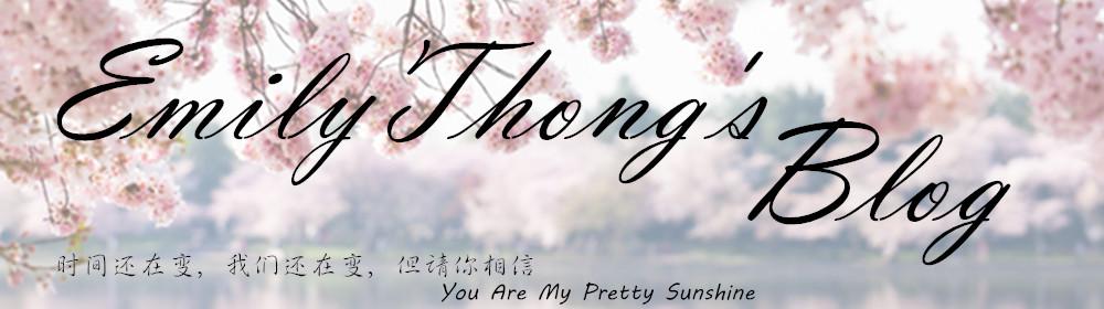 EmilyThong's Blog