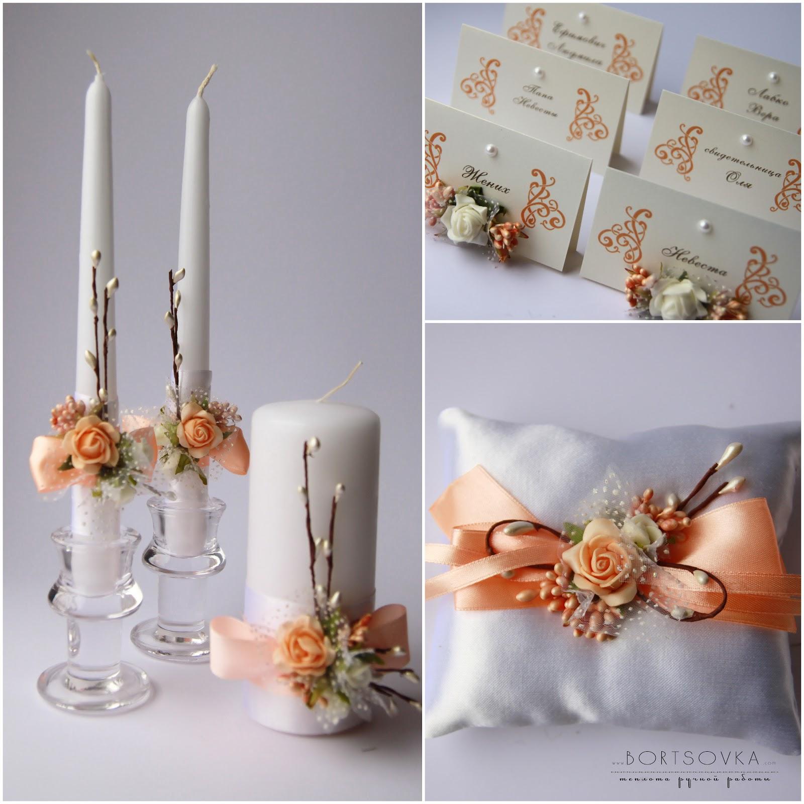Свадебные аксессуары своими руками в персиковом цвете 62