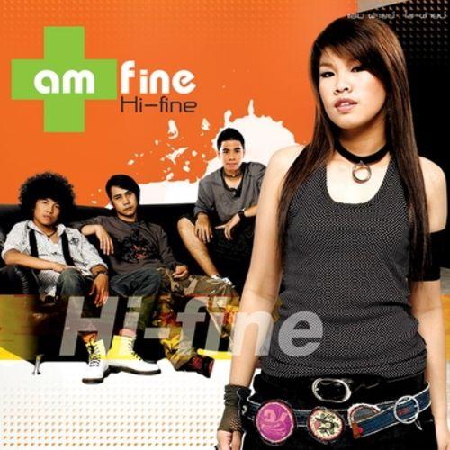 Download [Mp3]-[All Album] รวมเพลงฮิตจากนักร้องจากวง แอมฟาย ทั้งหมด 8 อัลบั้ม มากกว่า 60 เพลง 4shared By Pleng-mun.com
