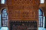 Estucado y celosías en La Alhambra