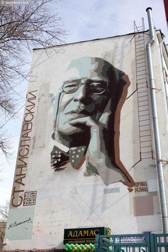 граффити проект наследие
