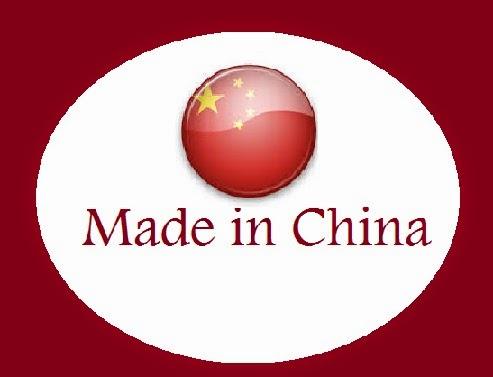 دليل شركات استيراد من الصين- الدليل التجارى ماد ان تشينا-made-in-china