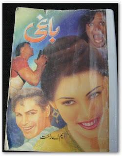 Baghi (M.A.Rahat),novels by M A Rahat,jasusi novels
