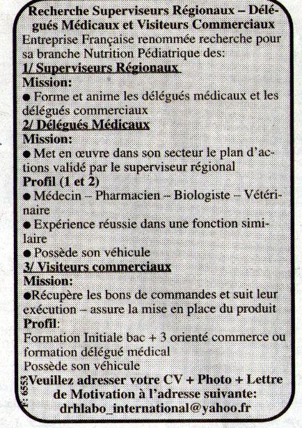 إعلان مسابقة توظيف في مؤسسة فرنسية متخصصة في تغذية الأطفال جويلية 2014 2.JPG