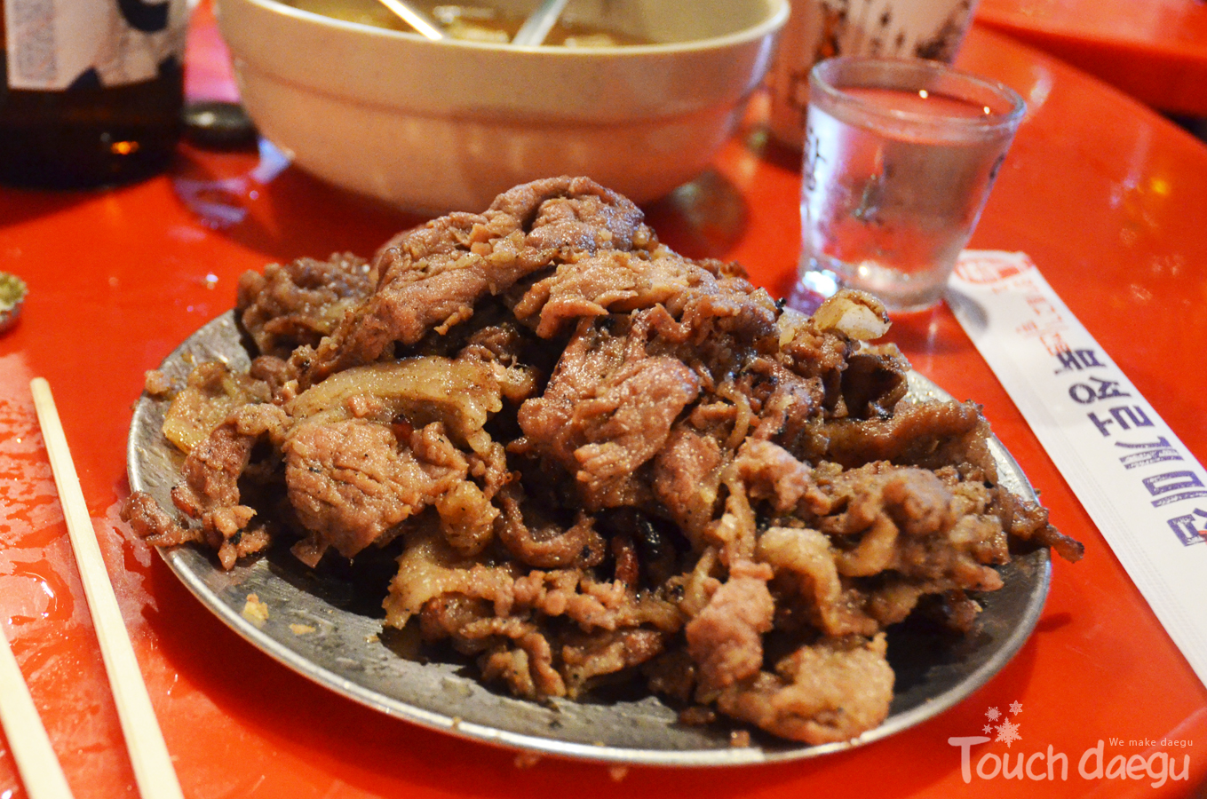 A plate of Bukseongro Bulgogi