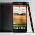 HTC bakal perkenalkan HTC One X5 dengan skrin 5 inci