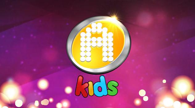 Logo de La Academia Kids 2013, programa de música, canto y baile de TV Azteca | Ximinia