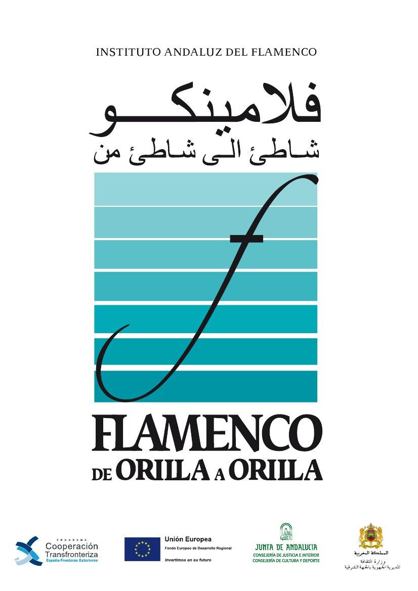 """El proyecto """"Flamenco de Orilla a Orilla"""""""