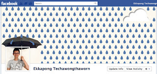 Facebook Cover Photo Privacy Settings