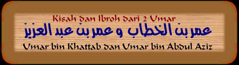 2 Umar : Kisah dan Ibroh
