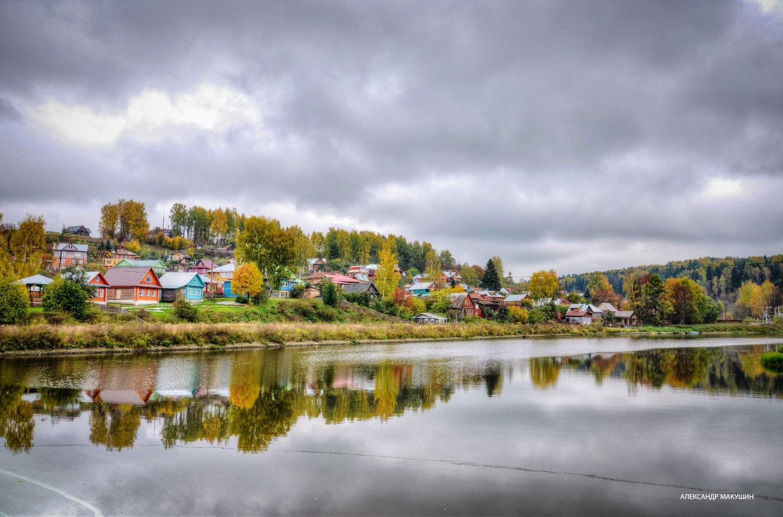 Фотографии Плёса. Осень