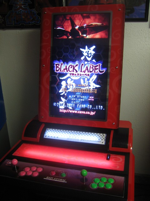 RedStormXB360.JPG & Confessions of an Arcade Addict: Red Storm 32