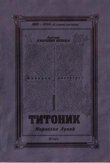 Књижара писаца