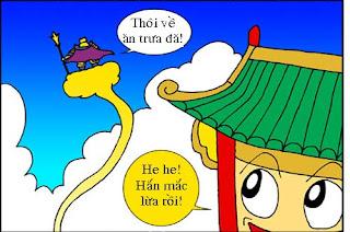 Tây Du Ký hài: Chạy trời không khỏi... cẩu