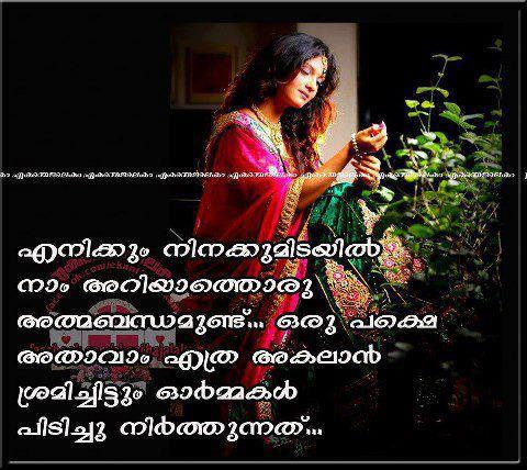 malayalam love words images pictures becuo